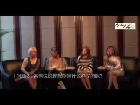[ENG SUB] 140404 miss A exclusive interview by Baidu Music