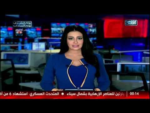 نشرة منتصف الليل من القاهرة والناس 15 أكتوبر