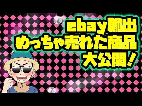 directshop.qoo10.jp