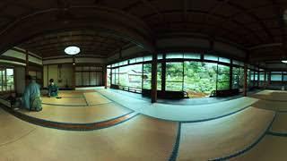 "360° Ambisonics Audio Kyoto Temple  - ""Tea Ceremony"" I Sennheiser"