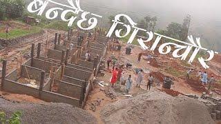 Dhurmus Suntali Rebuild Giranchaur Update 5
