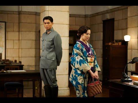 Spy no Tsuma (Wife of a Spy) by Kiyoshi Kurosawa - Official Trailer From Venice