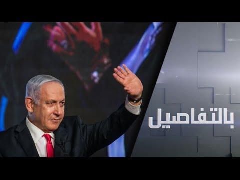 أحداث القدس تستنفر العرب.. نتنياهو في أزمة؟  - نشر قبل 7 ساعة