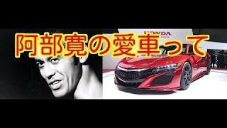 さすがは阿部ちゃんです。素晴らしい 関連動画 阿部寛さん、石原さとみ...