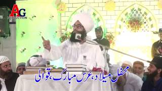 vuclip Video New Bayan By Mufti Fazal Ahmad Chishti 2017 part4