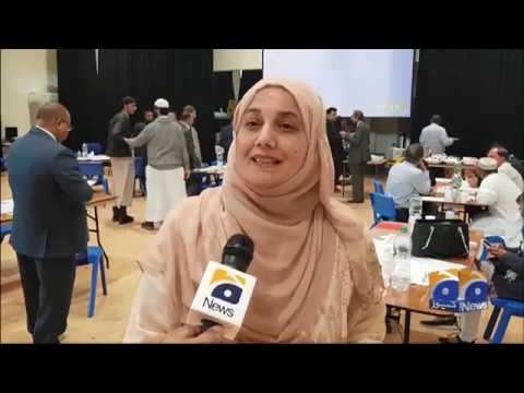 Geo News Special – Urdu Conference Organized At Abraham Moss Community School, Manchester.
