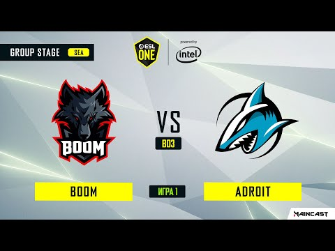 BOOM vs Team Adroit vod