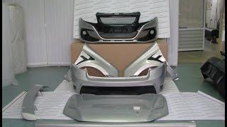 Комплект для а/м Гранта (седан).Цвет 610-Рислинг.