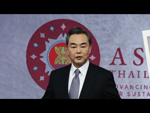 China-ASEAN diplomacy at foreign ministers' meeting