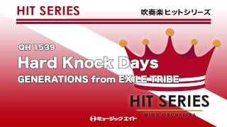 Gambar cover 《吹奏楽ヒット》Hard Knock Days/GENERATIONS from EXILE TRIBE(M8ウィンドオーケストラ)