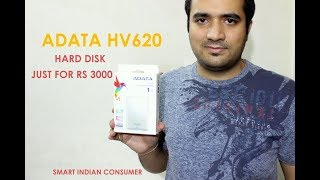 ADATA Hv620 External Hard Disk Unboxing amp Speed Test Overview Hindi English