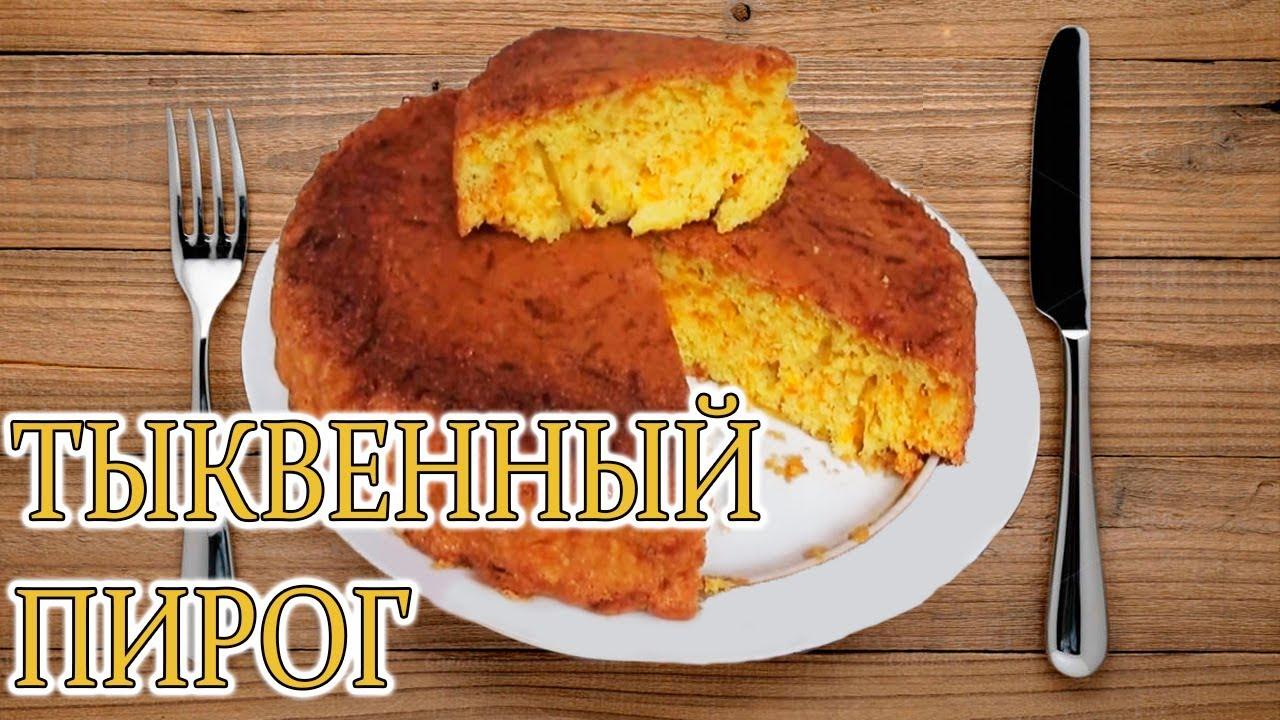 Сайт кондитера рената агзамова. Торты на заказ: эксклюзивные категории luxury, авторские premium торты, готовые classic торты по цене 1500 руб. За 1 кг продажа в интернет-магазине на сайте. Каталог тортов с фото, оплата онлайн, доставка по москве.