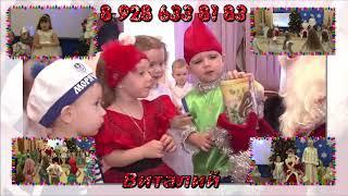 Видео съемка на новогодний утренник в детском саду в городе Ставрополь