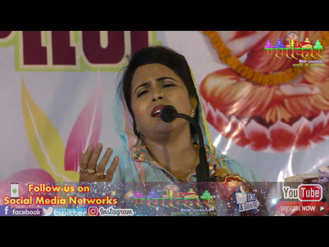 Shabina Adeeb | तू किसी रास्ते का मुसाफ़िर रहे तेरी एक एक ठोकर उठा लाऊँगी | Gorakpur Kavi Sammelan