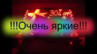 LED панель 2.avi(Новый вид наружной рекламы !!!!!!!!заходите на www.sargalaxy.ru !!!В нашем веке индустрия рекламы стала самым лучшим..., 2012-03-14T10:53:57.000Z)