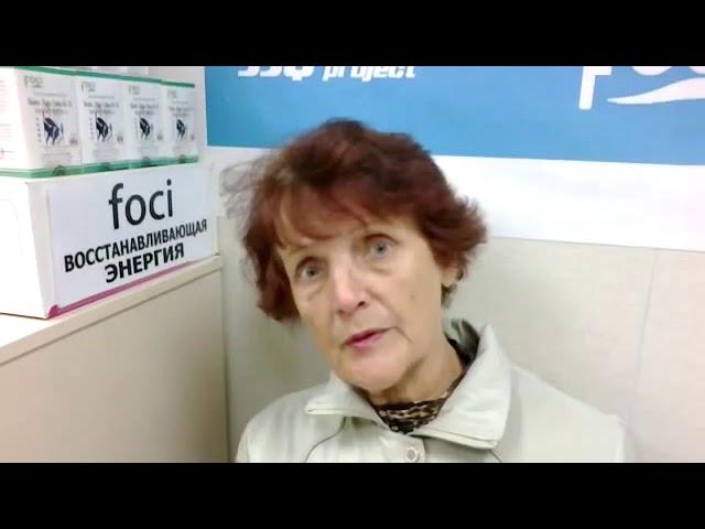 Суставы - лечение без операции прибором Шубоши JJQ-1 Comfort