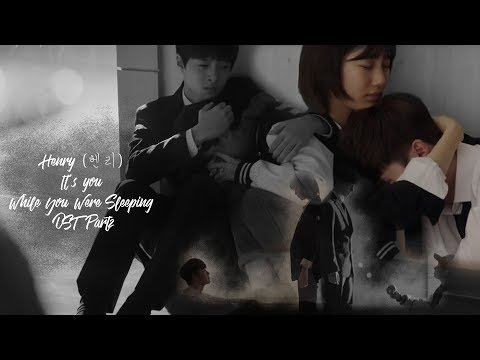 [COVER] While You Were Sleeping OST Part2||Lia Jung