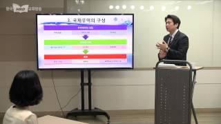 김기만 관세사의 수출입 무역실무 강의