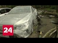 После бури: автовладельцы ждут выплат от страховщиков