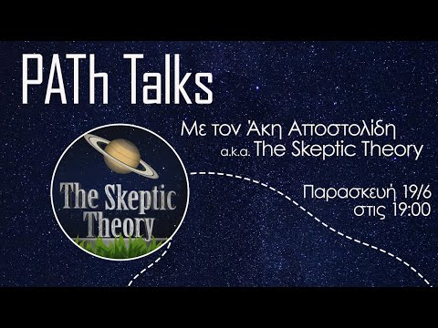 PATh Talks - The Skeptic Theory