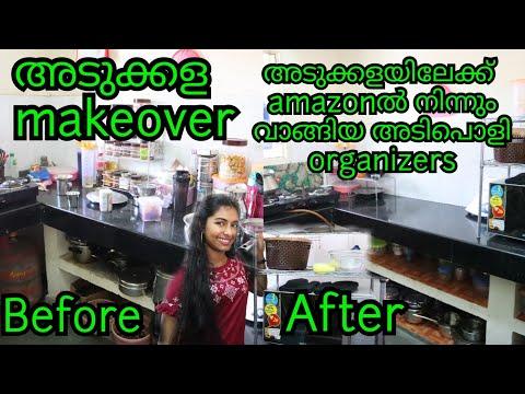 my-kitchen-tour/makeover|amazon-kitchen-organizers|how-to-organize-small-kitchen|asvi-malayalam