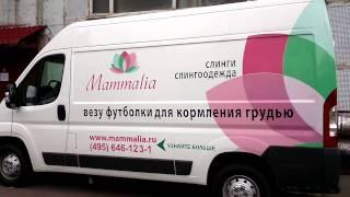 маммалия. футболки для кормления(, 2011-10-17T07:01:20.000Z)