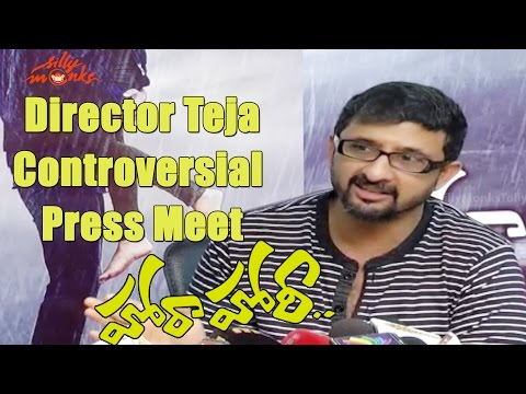 Director Teja Controversial Speech @ Hora Hori Movie Press Meet