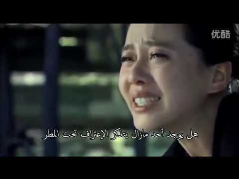 Ost drama chinese《步步惊情Scarlet Heart 2.Bu Bu Jing Qing》家家: جيا جيا = 尘埃 : التراب (Arabic sub)
