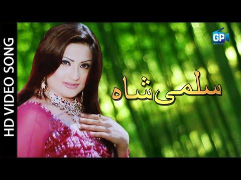 Pashto New Songs 2018   Aokra Ma Sara Yari   Salma Shah - pashto dance video songs