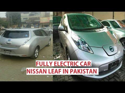 Nissan Leaf in Pakistan | electric car| Details | Price