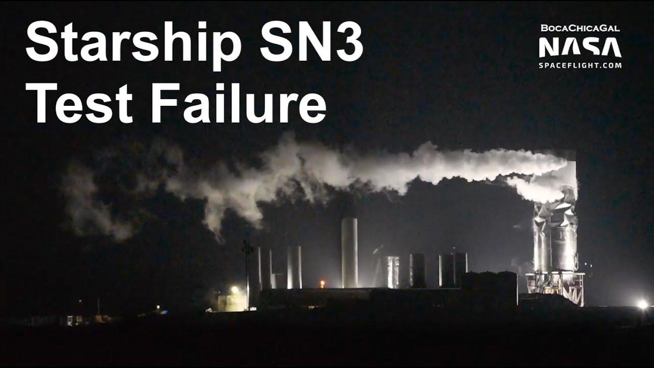 Очередной прототип космического корабля Starship Илона Маска развалился