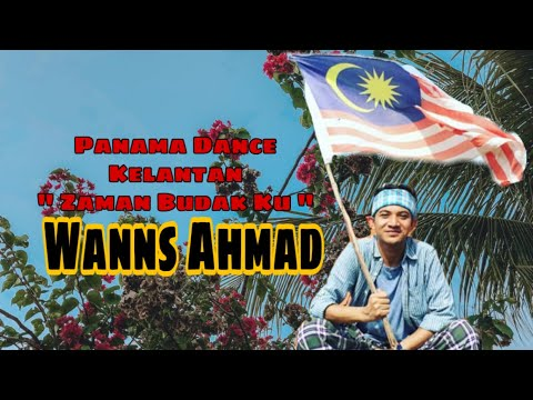 PANAMA DANCE | KELATE VERSION  - Zaman Budok Ku ( By Wanns Ahmad )
