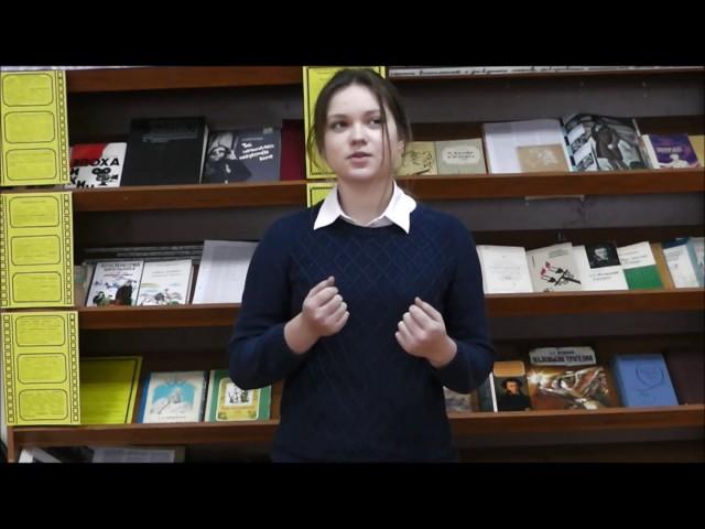 Изображение предпросмотра прочтения – АнастасияОсянина читает произведение «Пускай мечтатели осмеяны давно» Н.А.Некрасова