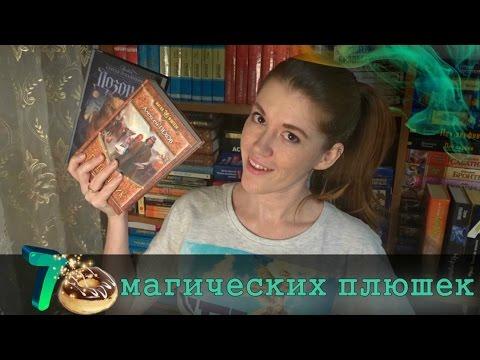 Книга: Новый Дозор - Сергей Лукьяненко. Купить книгу