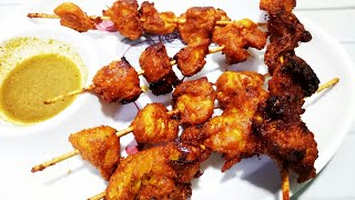 Chicken Tikka Bites Iftar special Recipe chicken Evening starter Recipe without tandoor