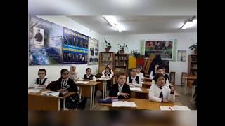 МКОУ Кокрекская СОШ 5 а кл Синтаксический разбор простого предложения