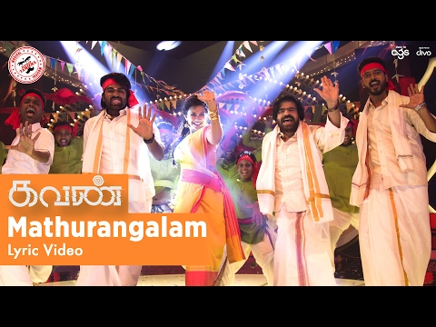 Mathurangalam - Lyric Video | Kavan | Hiphop Tamizha | K V Anand | Vijay Sethupathi, Madonna