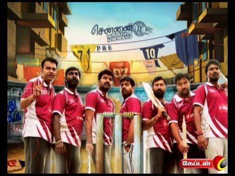 CHENNAI 600028 PART 2 | 2nd innings...