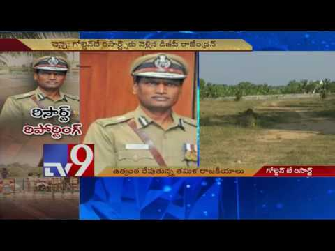 Tamil Nadu DGP to give report to Madras HC & Governor on MLAS hostage - TV9