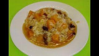 Каша рисовая  с тыквой и изюмом