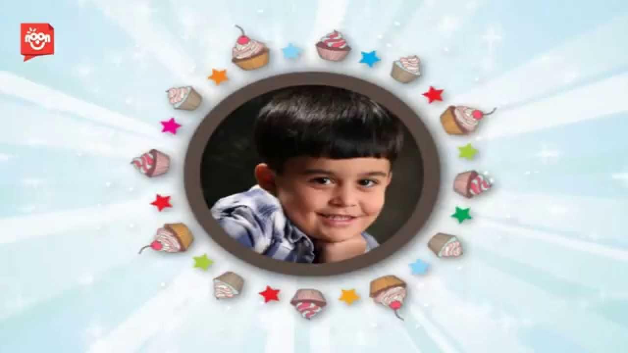 إحتفل بي   احمد موفق عبيدات من الاردن - 4 سنوات   #قناة_نون