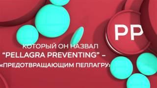 видео В каких продуктах содержится витамин В3
