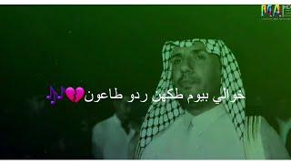 عن الخوال/خوالي ومن يصير زماط مايجفون/سيد عطيه/يفوتكم