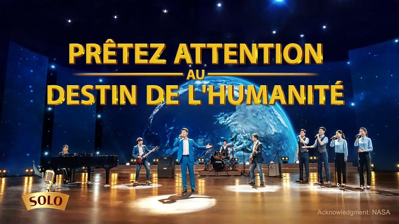 Musique chrétienne 2020 « Prêtez attention au destin de l'humanité »