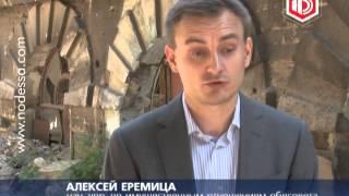 ДОМ МАСОНОВ(По неофициальной статистике, около сотни зданий в Одессе относятся к памятникам архитектуры. Большая часть..., 2013-07-24T17:11:02.000Z)