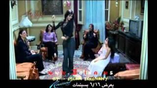 اعلان فيلم بنتين من مصر