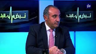 الأردنيون يودعون عاما مكتظا بالأحداث - (31/12/2019)