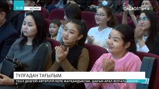 Ақын Баянғали Әлімжанов жастармен кездесті