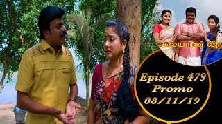 Kalyana Veedu | Tamil Serial | Episode 479 Promo | 08/11/19 |Sun Tv |Thiru Tv