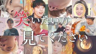 【BTS 日本語字幕】Vライブで面白かったところまとめたらまじで元気出たwwwwww